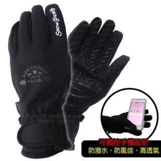 【SNOW TRAVEL】暢銷款 WindStopper 防風透氣彈性保暖手套(神秘黑 AR-71)