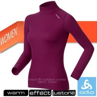 【瑞士 ODLO】warm effect女長袖高領銀離子保暖內衣.立領(152011 紫紅)