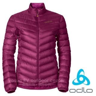 【瑞士 ODLO】女新款7折 超輕量防潑水防風保暖羽絨外套/夾克(紫紅 526291)