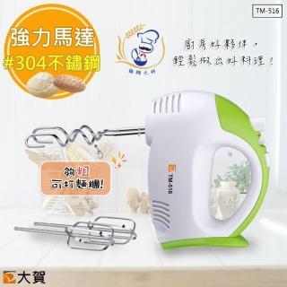 【DaHe】麵糰大師不鏽鋼攪拌棒多功能手持攪拌機(TM-516)