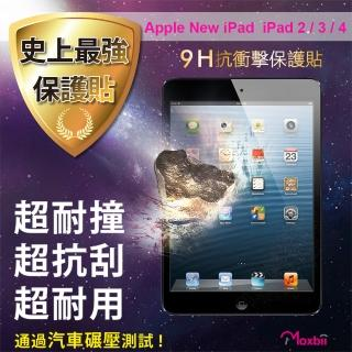 【Moxbii 太空盾】Apple New iPad/ iPad 2 / 3 / 4(螢幕保護貼)
