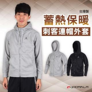 【HODARLA】男刺客連帽刷毛外套-蓄熱保暖 防風 休閒外套 台灣製(灰)