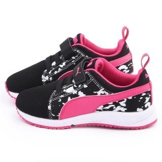 【PUMA】中大童 輕量透氣運動鞋(188508-01-黑桃)