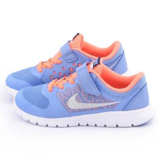 【NIKE】大童 輕量運動鞋(724994401-淺藍)
