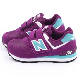 【NewBalance】中大童 經典574復古運動鞋(KG574PBY-紫)