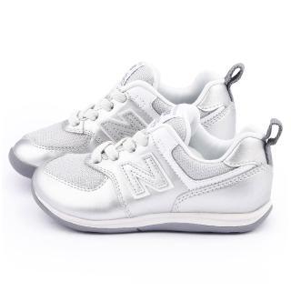 【NewBalance】小童 574復古運動鞋(KS574SVI-銀)