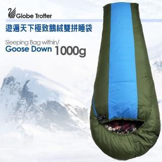 【遊遍天下】MIT台灣製JIS95%鵝絨防風防潑水睡袋(GD1000_1.65kg)