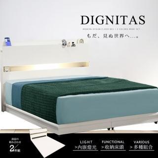 【H&D】DIGNITAS狄尼塔斯白色5尺房間組(2件組)