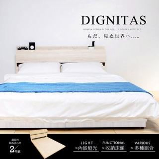 【H&D】DIGNITAS狄尼塔斯雪松5尺房間組(2件組)