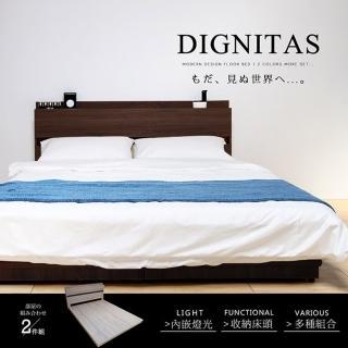 ~H&D~DIGNITAS狄尼塔斯胡桃色5尺房間組^(2件組^)