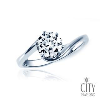 【City Diamond 引雅】經典謬思 50分鑽戒