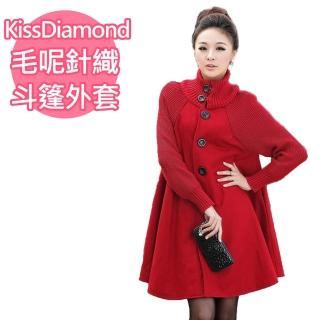 【KissDiamond】時尚毛呢針織袖斗篷罩衫外套(紅色)