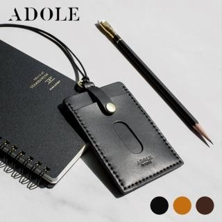 ~ADOLE~真皮手作DIY證件套套組^(三色選^)