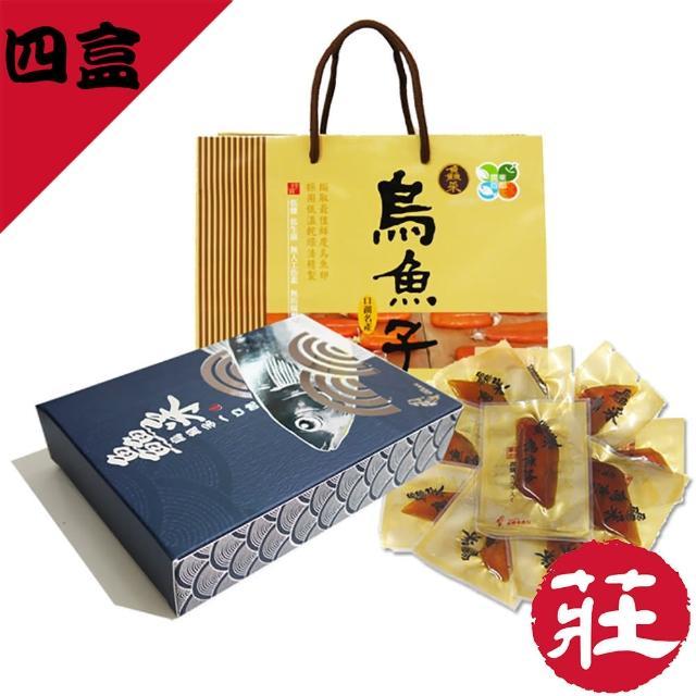【莊國顯】一口吃烏魚子4盒(10片/盒 附提袋x2)