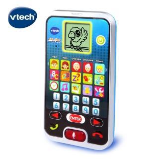 【Vtech】聰明學習小手機(新春玩具節)
