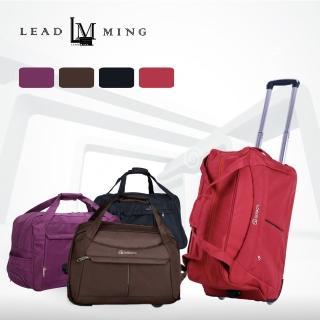 【Leadming】雅痞風拉桿旅行袋-約22吋(西瓜紅&軍綠色&尊爵黑)