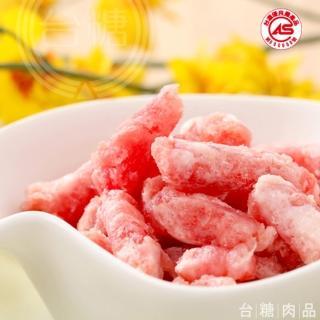 【台糖優質肉品】台糖豬絞肉3kg量販包(CAS認證健康豬肉)