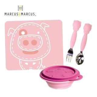 【MARCUS&MARCUS】寶寶外出用餐組