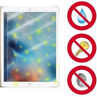 【D&A】Apple iPad Pro電競專用5H螢幕貼(NEW AS玻璃奈米)