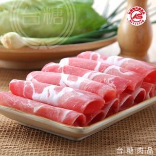 【台糖優質肉品】台糖梅花肉片1.5kg量販包(CAS認證健康豬肉)