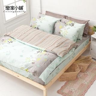 【樂芙】100%純棉雙人特大床包含兩件枕套(香草綠)
