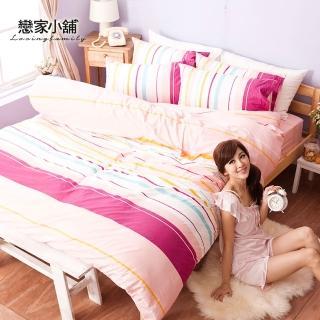 【樂芙】100%純棉雙人特大床包含兩枕套(繽紛特調-粉)