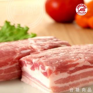【台糖優質肉品】台糖去皮五花肉塊3kg量販包(CAS認證健康豬肉)