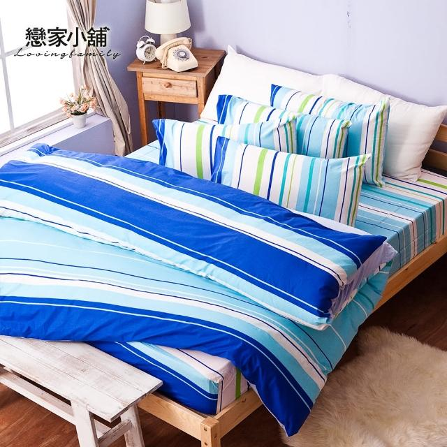 【樂芙】100%純棉雙人特大床包含兩枕套(繽紛特調-藍)