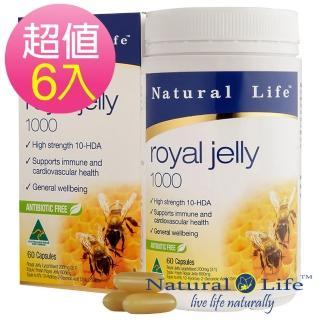 【澳洲Natural Life】頂級蜂王漿6入組(60顆x6瓶)