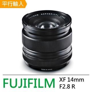 【FUJIFILM】XF 14mm F2.8 R 超廣角定焦鏡(平輸)