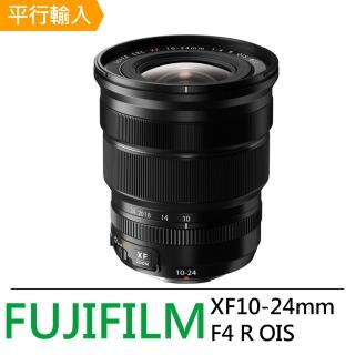 【FUJIFILM】XF 10-24mm F4 R OIS 超廣角標準鏡頭(平輸)
