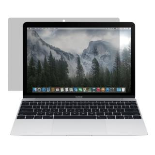 【D&A】APPLE MacBook 12吋日本原膜AG螢幕保護貼(霧面防眩)