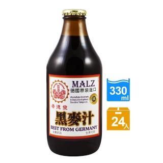 【崇德發】黑麥汁(330mlx24入-玻璃)