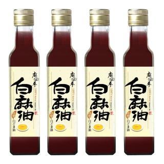 【麻油車】冷壓白麻油x4瓶組(255ML/瓶)