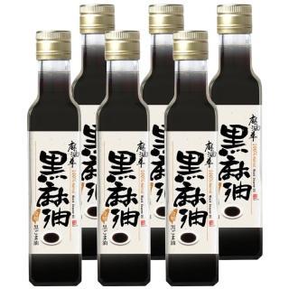 【麻油車】冷壓黑麻油x6瓶組(255ML/瓶)