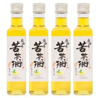 【麻油車】頂級冷壓苦茶油x4瓶組(255ML/瓶)