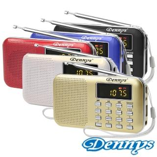 【Dennys】USB/SD/MP3/AM/FM超薄插卡喇叭(MS-K218)