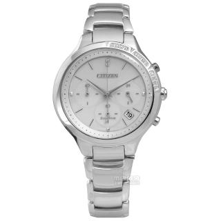 【CITIZEN 星辰】經典優雅Hebe配戴廣告款光動能不鏽鋼腕錶 灰色 37mm(FB4000-53A)
