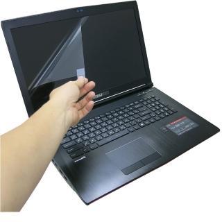【EZstick】MSI GE72 6QD 專用 靜電式筆電液晶螢幕貼(可選鏡面或霧面)