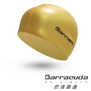 【美國巴洛酷達Barracuda】成人矽膠泳帽(泳帽、矽膠、環保、安全、耐用)