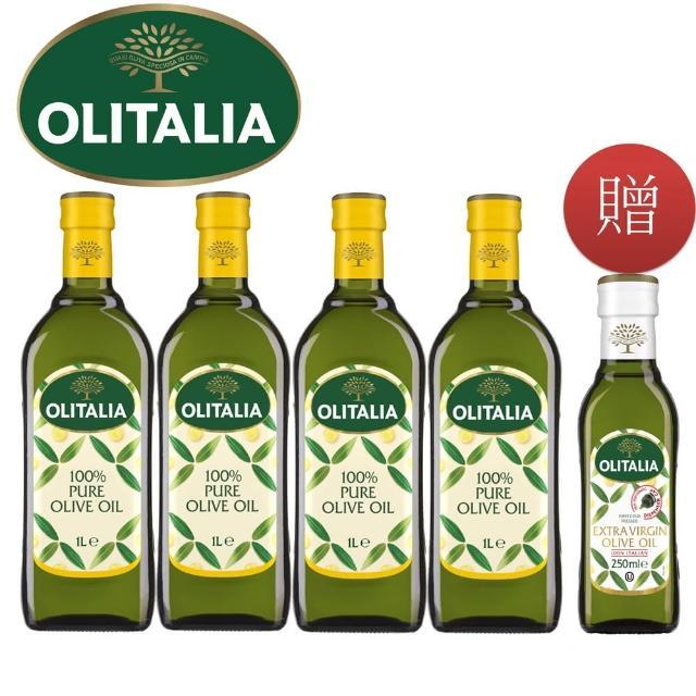 【Olitalia奧利塔】純橄欖油1000mlx4瓶-雙入禮盒組(專案贈送組)