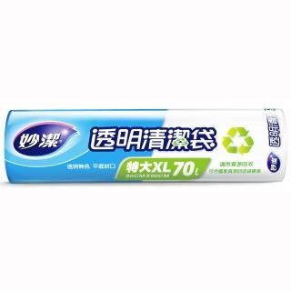 【妙潔】透明 清潔袋(XL/80×90cm/70L)
