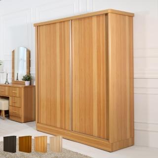 【時尚屋】絲塔5x7尺衣櫃-四色可選(1WG5-5713-1)