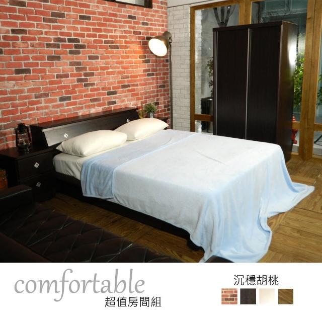 【時尚屋】絲特床箱型4件房間組-床箱+床底+床頭櫃1個+衣櫃-四色可選(1WG5-5W)