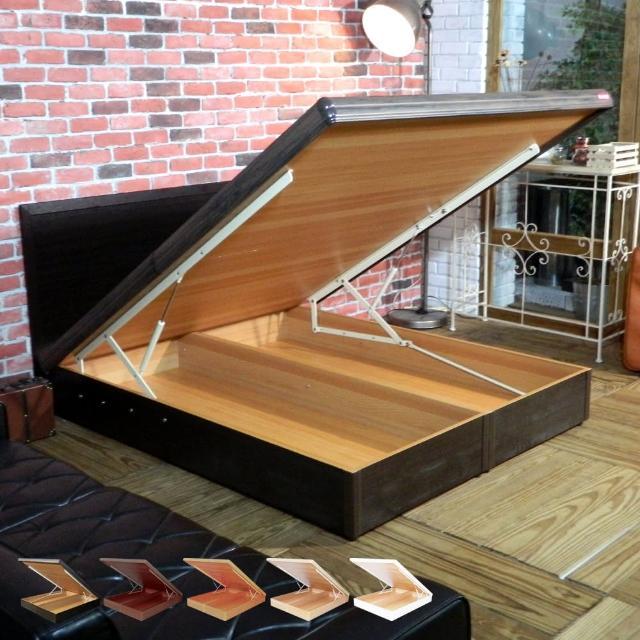 【時尚屋】格頓5尺寬版尾掀雙人床-五色可選-不含床頭櫃-床墊-床頭片(1WG5-504A)