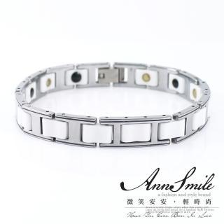 【微笑安安】中性款長形純白陶瓷鍺石鋼手鍊