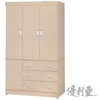 【優利亞-雅立簡約】4X7尺衣櫥(3色)