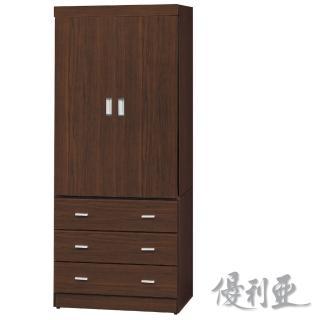 【優利亞-雅立簡約】3X7尺衣櫥(3色)