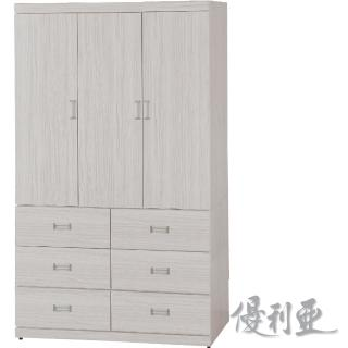 【優利亞-秋語雪松色】4X7尺六抽衣櫥