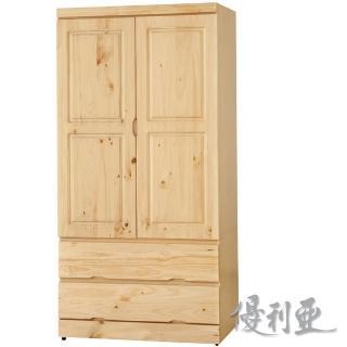 【優利亞-自然松木】3X6尺開門衣櫥